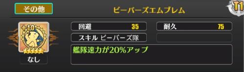 f:id:aotaka88:20171125192158j:plain