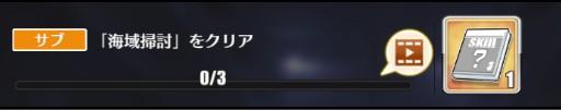 f:id:aotaka88:20171126115709j:plain