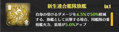 f:id:aotaka88:20171127153230j:plain