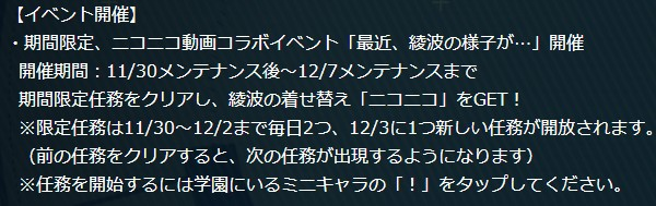 f:id:aotaka88:20171128225052j:plain