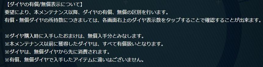 f:id:aotaka88:20171128231012j:plain