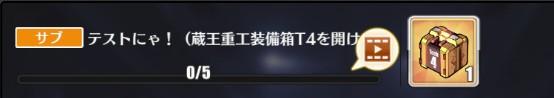 f:id:aotaka88:20171129093305j:plain