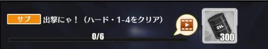 f:id:aotaka88:20171129101027j:plain