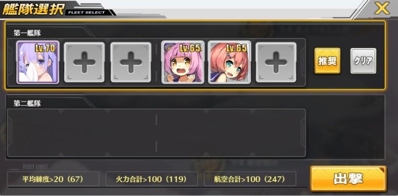 f:id:aotaka88:20171129113757j:plain
