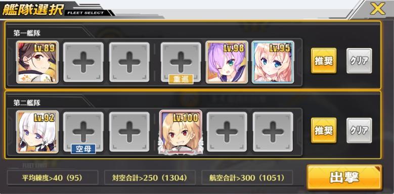 f:id:aotaka88:20171201094042j:plain