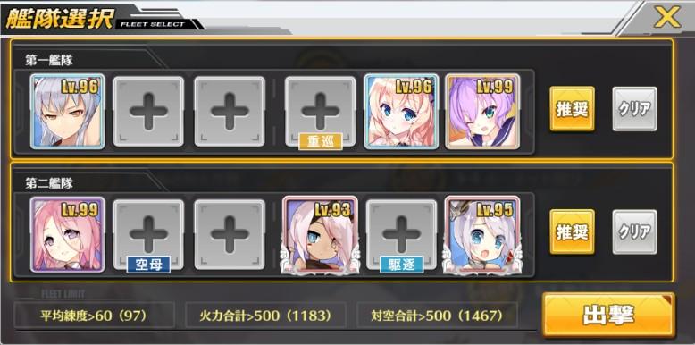 f:id:aotaka88:20171203142002j:plain