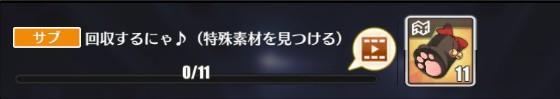 f:id:aotaka88:20171203142256j:plain