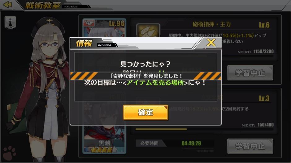 f:id:aotaka88:20171203143635j:plain