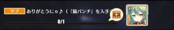 f:id:aotaka88:20171203144051j:plain