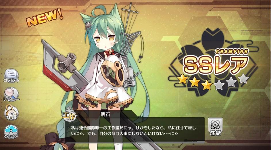 f:id:aotaka88:20171203144740j:plain