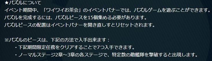 f:id:aotaka88:20171205210745j:plain