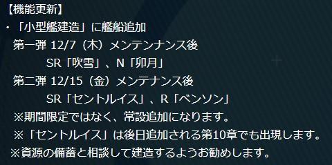 f:id:aotaka88:20171205211143j:plain