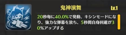 f:id:aotaka88:20171209124853j:plain