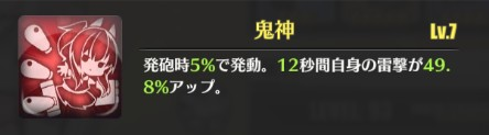 f:id:aotaka88:20171209131739j:plain