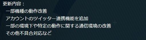 f:id:aotaka88:20171213215811j:plain