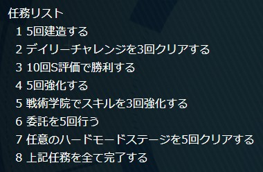 f:id:aotaka88:20171213220713j:plain