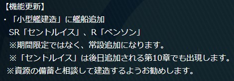 f:id:aotaka88:20171213220836j:plain