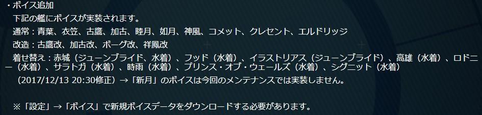 f:id:aotaka88:20171213220849j:plain