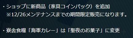f:id:aotaka88:20171213221059j:plain