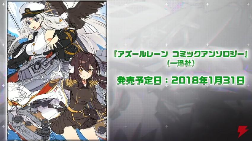 f:id:aotaka88:20171219225746j:plain