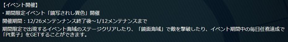 f:id:aotaka88:20171224142230j:plain