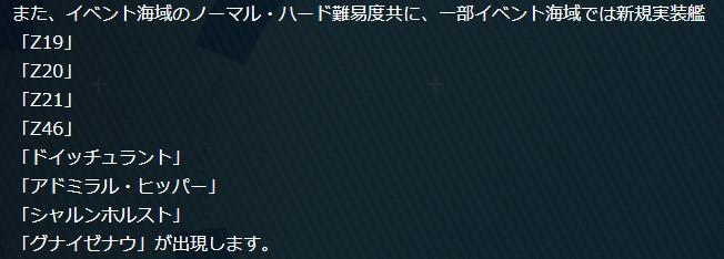 f:id:aotaka88:20171224142308j:plain
