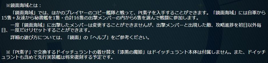 f:id:aotaka88:20171224142451j:plain