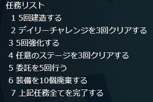 f:id:aotaka88:20171224142633j:plain