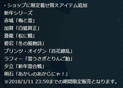 f:id:aotaka88:20171224144446j:plain