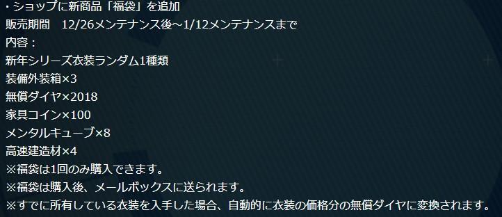 f:id:aotaka88:20171224144508j:plain