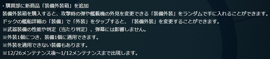 f:id:aotaka88:20171224144523j:plain