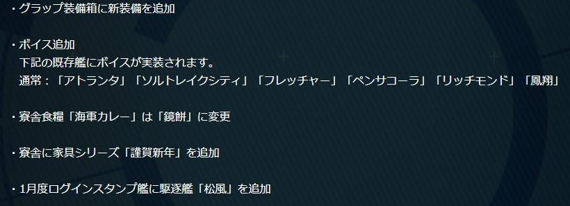 f:id:aotaka88:20171224144535j:plain