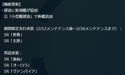 f:id:aotaka88:20180212211913j:plain
