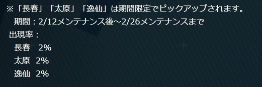 f:id:aotaka88:20180212212014j:plain