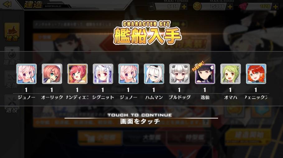 f:id:aotaka88:20180212212745j:plain