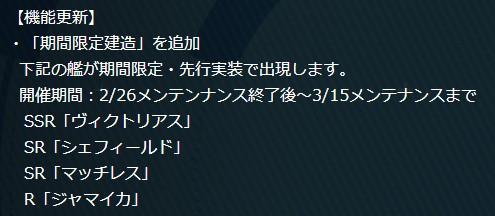 f:id:aotaka88:20180226211415j:plain