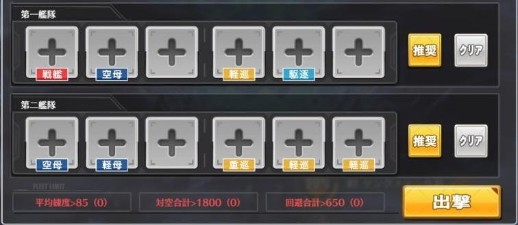 f:id:aotaka88:20180302182956j:plain