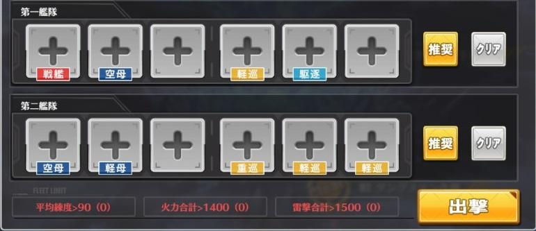 f:id:aotaka88:20180303164026j:plain