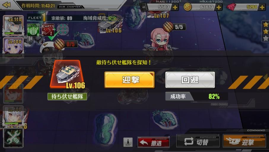 f:id:aotaka88:20180424140601j:plain