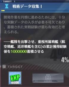 f:id:aotaka88:20180428160126j:plain