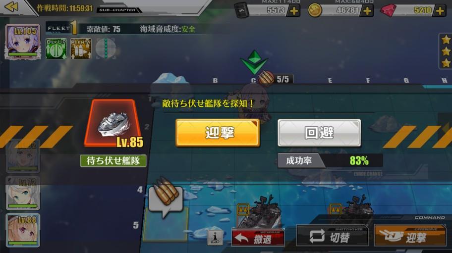 f:id:aotaka88:20180512175958j:plain