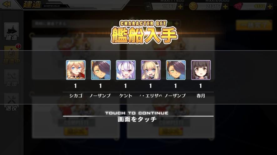 f:id:aotaka88:20180531210741j:plain