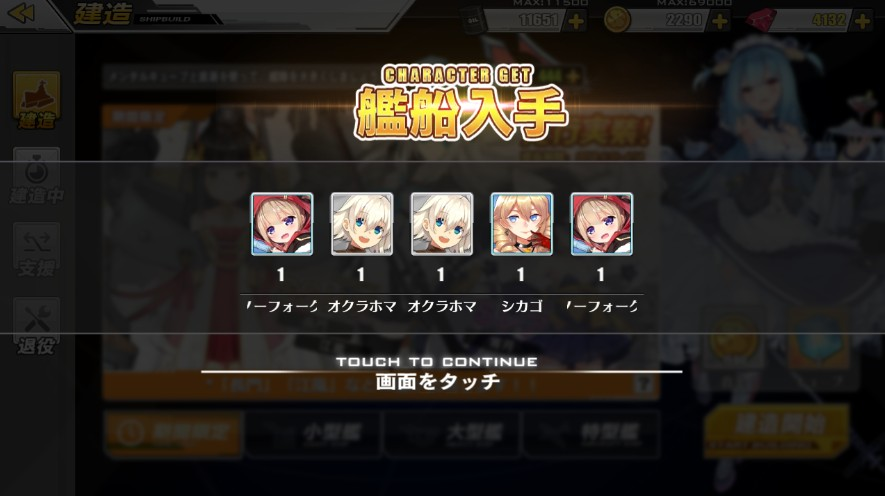 f:id:aotaka88:20180531210758j:plain