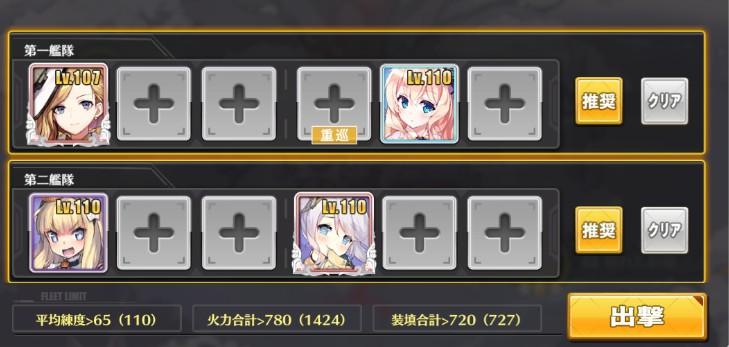 f:id:aotaka88:20180602155525j:plain