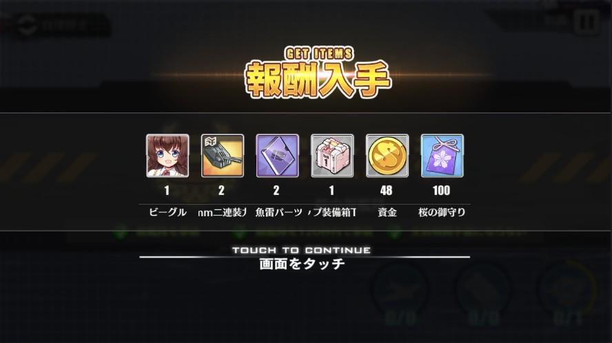 f:id:aotaka88:20180607131018j:plain