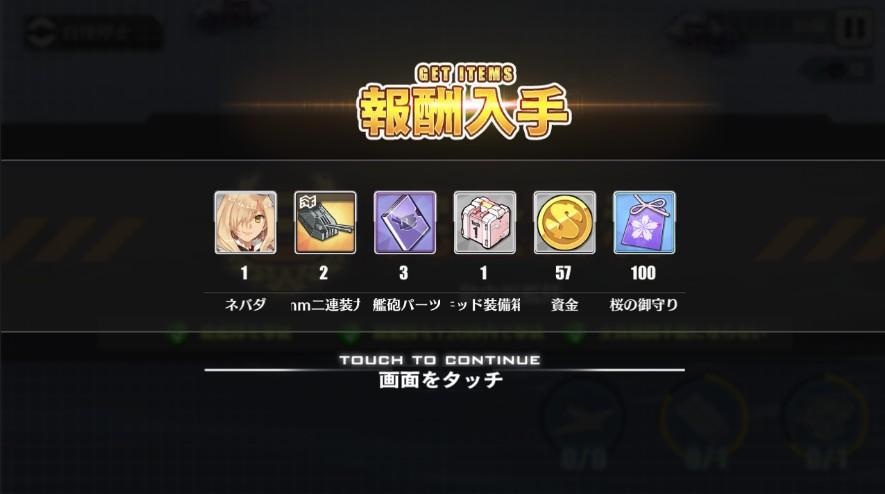 f:id:aotaka88:20180607131318j:plain