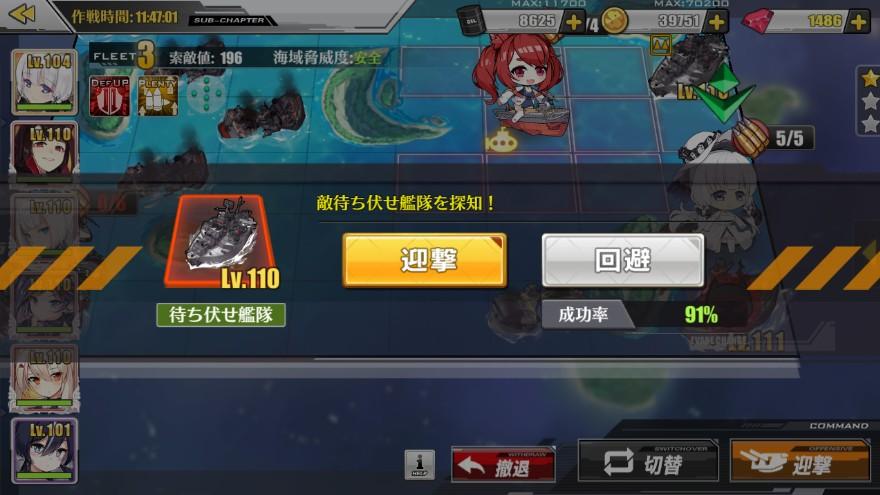 f:id:aotaka88:20180621224909j:plain