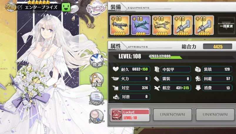 f:id:aotaka88:20180623142938j:plain