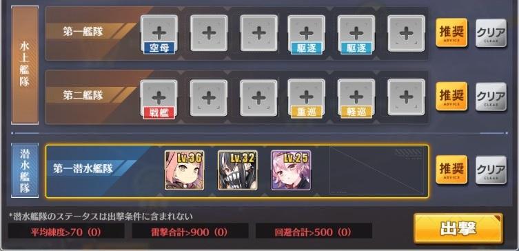 f:id:aotaka88:20180701063719j:plain