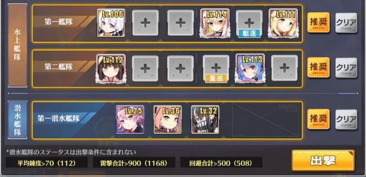 f:id:aotaka88:20180701063759j:plain